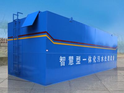 BFTR一体化转盘滤池污水处理设备