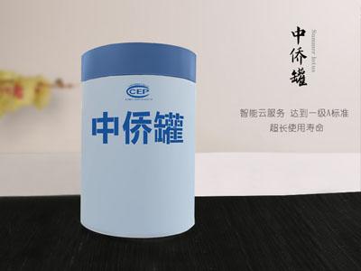 简单小型污水处理设备