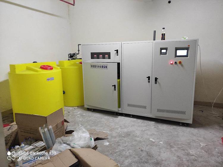 实验室污水处理设备现场安装图