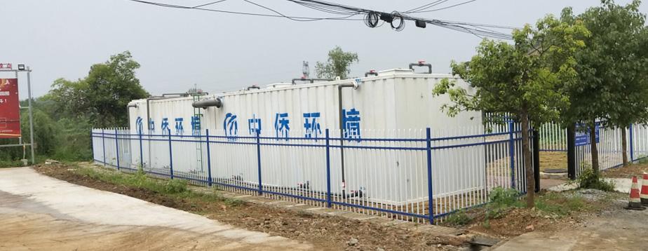农村一体化污水处理设备容量选择