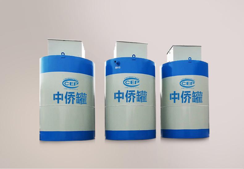 小型生活污水处理设备标准