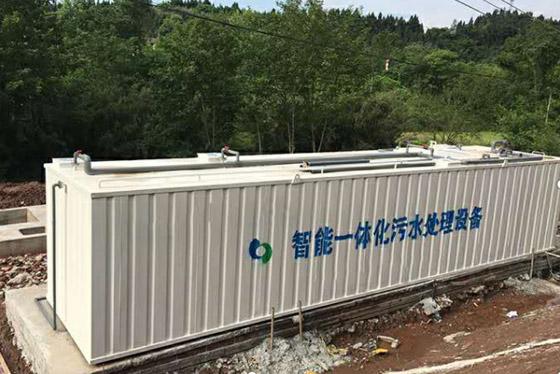 生活污水处理设备北京