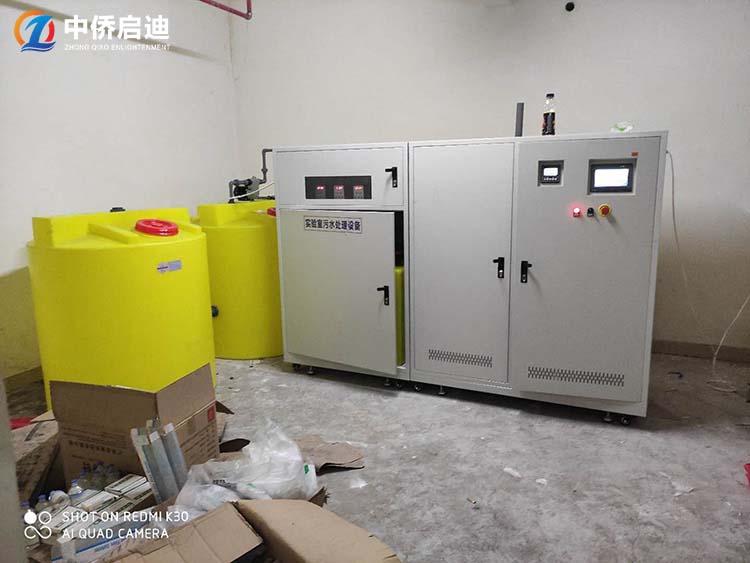 小型医院实验室污水处理设备方案