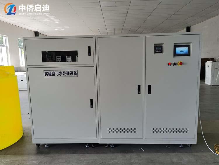 中小型实验室污水处理设备价格